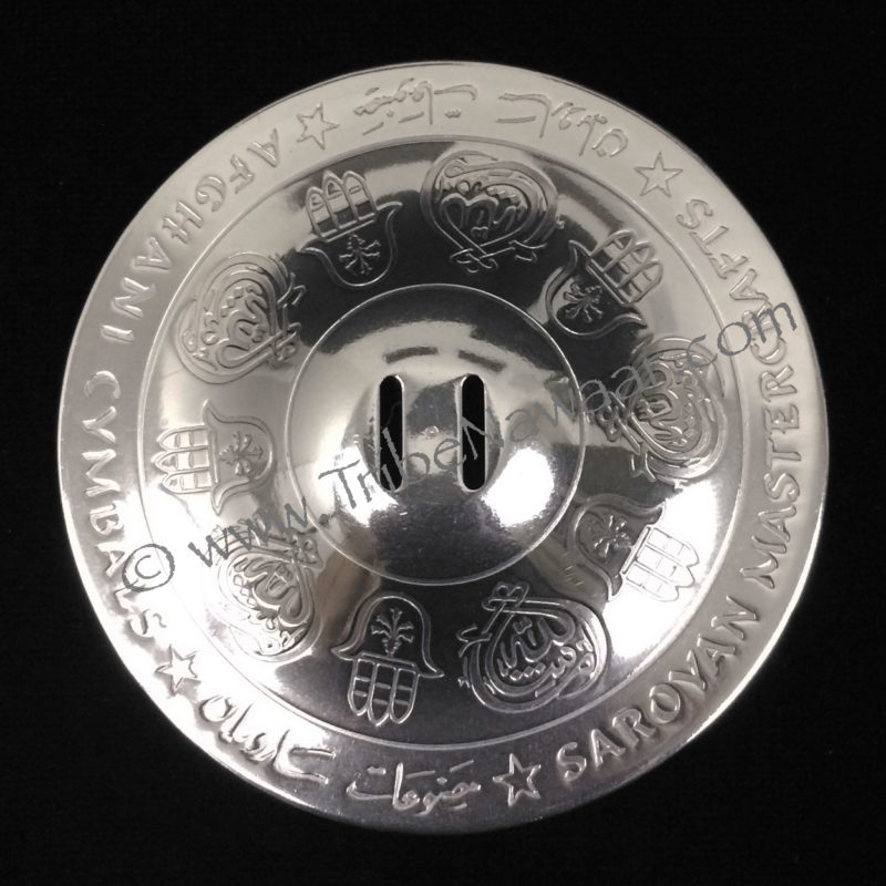 Saroyan German silver Afghani zils (aka: sagat, finger cymbals or zils) available thru Tribe Nawaar, detail